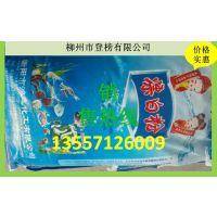 南宁杀菌消毒漂白粉批发 贵州28% 26%漂白粉价格