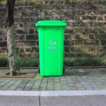 重庆垃圾桶厂家SP方形户外环卫塑料垃圾桶带橡胶移动轮带翻盖