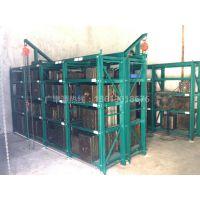 模具架生产厂家|模具存储架|抽屉式货架