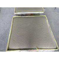 发泡水泥板 微孔结构 吸声减噪 帅腾直销