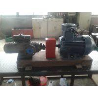 供应三螺杆泵SMH80R46E6.7W21燃油喷燃泵 AKP