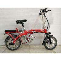 代驾宝折叠电动车 自行车 代驾车锂电电动车