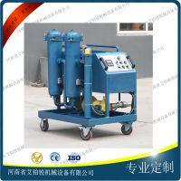 艾铂锐厂家按需定制 产式便捷过滤设备、 脱水滤油机 高粘度精密滤油机
