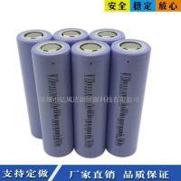 全新18650亿纬锂电池3.7V2200动力3C放电持久耐用超长使用寿命