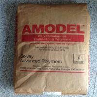 PPA/美国苏威/AS-1133 HS 耐高温 热稳定性 PPA玻纤增强33%