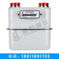 厂家直销G10 工业膜式燃气表