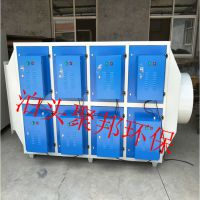 工业废气净化器光氧除尘设备等离子净化器