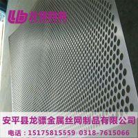 镀锌冲孔筛网 建筑外围用网 冲孔网板
