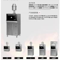 西班牙嘉士伯JOSPER 碳烤炉25系列,HJX25M/HJX25MBC/HJX25-L等