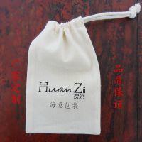厂家定制棉布袋 棉布束口袋 食品包装袋 可印logo