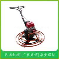 供应达通DT-100内燃式柴油混凝土抹光机 内燃式柴油地坪抹光机