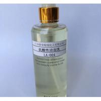 香莹OEM加工抗酸性洁面乳LA-004