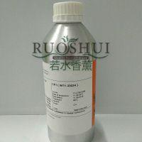 陕西西安进口厂家直销精油,可提供报关单原产证品质有保证价格合适专用于扩香机加香机飘香机大型新风香氛系