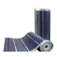厂家直供 电热膜 家用办公专用取暖产品