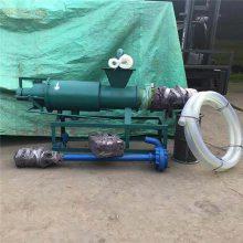 养殖场用分离机 粪便干湿分离机 润丰固液处理机