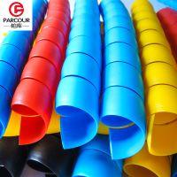 机械胶管保护套 高压油管塑料保护套 抗老化螺旋保护套