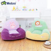 厂家直销Metoo宝宝毛绒玩具儿童懒人可爱动物公仔卡通幼儿园沙发 创意礼品