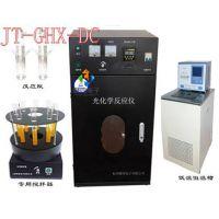海南光化学反应仪JT-GHX-DC批发销售