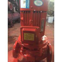 河北立式消防泵XBD5/20G-L室内喷淋泵XBD8/20-100L消火栓泵价格