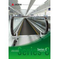 上海三菱电梯电梯Series-C型自动人行道