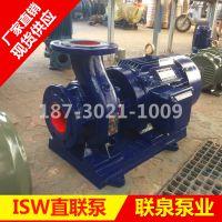 ISZ ISW40-160卧式管道直联泵 离心式清水泵 消防增压灌溉循环泵