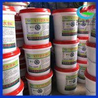 供应水性聚氨酯防水涂料 属性951 卫生间阳台专用彩色水性聚氨酯防水涂料