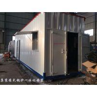 6吨锅炉燃气锅炉进口低氮燃烧器13526427771卧式锅炉