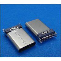 Type-C夹板公头 USB 3.1 铆压壳 24P 加长款公头 台阶型 夹板0.8-1.0