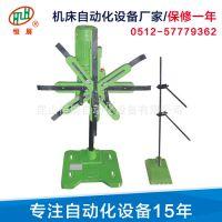 厂家直销轻型材料架 CR材料架 卷料放料架 自动放料架 冲床材料架