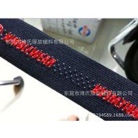 深圳单车骑行服用硅胶松紧带矽胶止滑带1寸橡根橡筋带硅胶排汗带