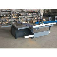 DS90 木工裁板锯 电子往复锯 精密裁板锯厂家 供应裁板锯 裁板锯价格 供应青岛裁板锯 橱柜裁板锯