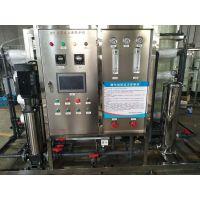 苏州林信源自动化科技 超声波清洗自动化设备、水处理设备、制冷设备