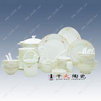 千火陶瓷碗碟套装 家用景德镇组合中式碗筷套碗盘子简约欧式
