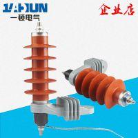 高压氧化锌避雷器HY5WS-17/50L带脱离器支架12KV三相过电压保护器