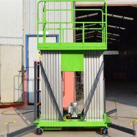 【厂家热销】四柱18米铝合金式升降机 液压升降作业平台