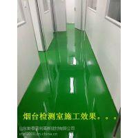 淄博张店环氧树脂地坪公司比材料比施工