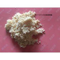 D301FC大孔树脂/D201SC大孔吸附树脂/D001混床树脂/D113双层床大孔阳树脂