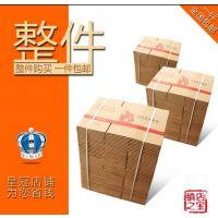 湖南淘宝纸箱 批发定做 搬家纸箱 邮政快递纸箱 加厚打包装盒纸箱