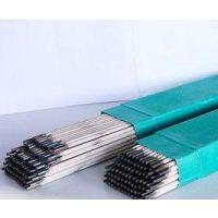 A137 E347-15低碳不锈钢焊条