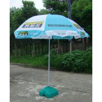 供应户外广告遮阳伞 2米4直径 伞面上可印企业广告语和LOGO 带底座户外太阳伞