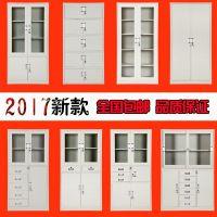 滁州市钢制文件柜/ 办公柜/档案柜/资料柜/铁皮柜