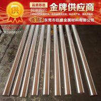 东莞巨盛专业生产2.0mm-3.0mm-4.0mm磷铜棒 质量保证
