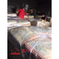 桥梁支座砂浆厂家|桥梁支座砂浆价格|北京重庆均可发货