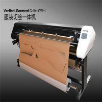 立式切割机价格 立式切割机设备 服装立式纸样切割机 中道科技 修改