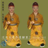 黄大仙佛像批发 白大仙神像 河南大型佛像雕塑厂家