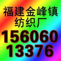【福建厂家直销】45A美国网布 柔软小四角婚纱网眼布 锦纶网纱布面料 蓬蓬裙网