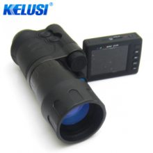 科鲁斯狩猎者系列8x50单筒夜视仪 摄录夜视仪