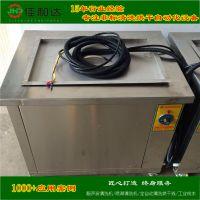 供应佳和达工业用单槽超声波清洗机除油除蜡