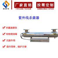 厂家定制建达紫外线杀菌器 过流式紫外线灭菌仪 空调系统消毒器