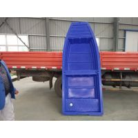 没有选择2.6米塑料小船后悔了水产养殖船双层牛筋船